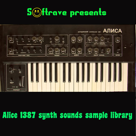 Alice 1387 synth sample library