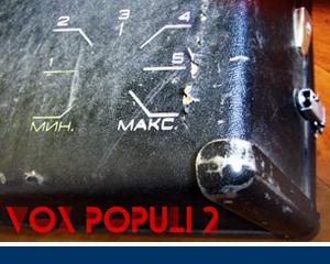 DTS043 - Vox Populi 2