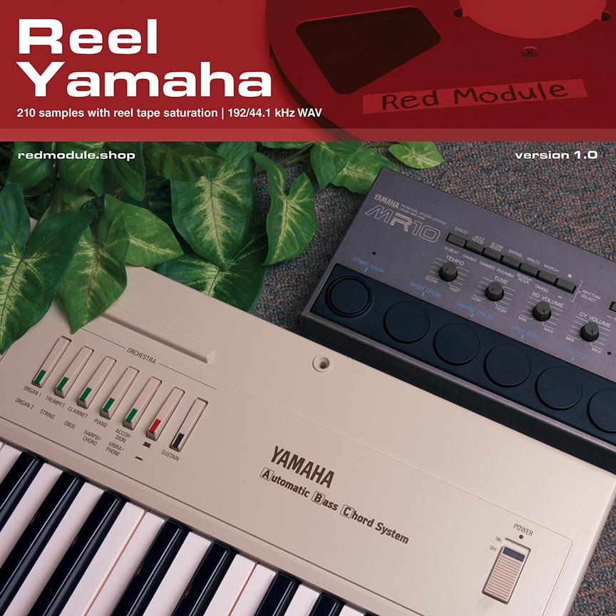 Reel Yamaha Analog Drum Samples