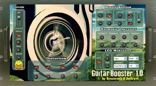 GuitarBooster