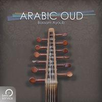 Arabic Oud