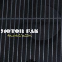 MOTOR FAN sound library