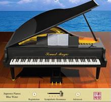 Supreme Pianos